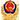 京公网安备 11011302003496号